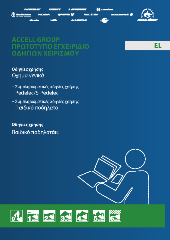 AG-users manual-GR_web
