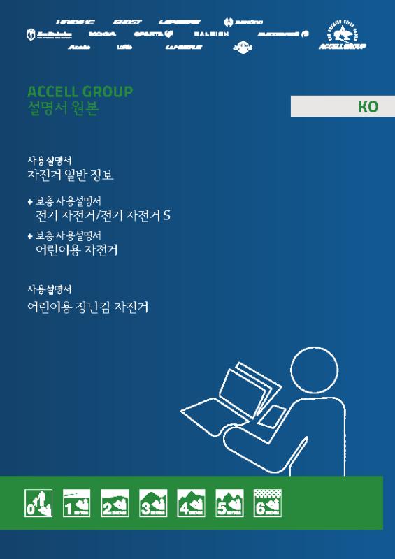 AG-users manual-KO_web