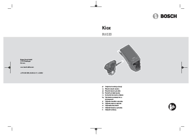 BUI330_Kiox_MY21_EEU_mReg
