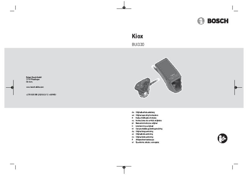 BUI330_Kiox_MY21_WEU_mReg