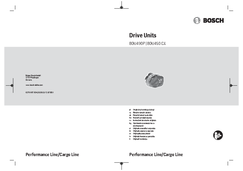 DriveUnit_BDU4xx_MY21_EEU_mReg
