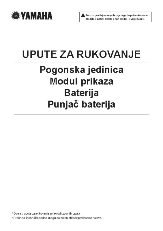 MY2021_X2S1_EKIT_EUR_Croatian_OM_ohne Display X