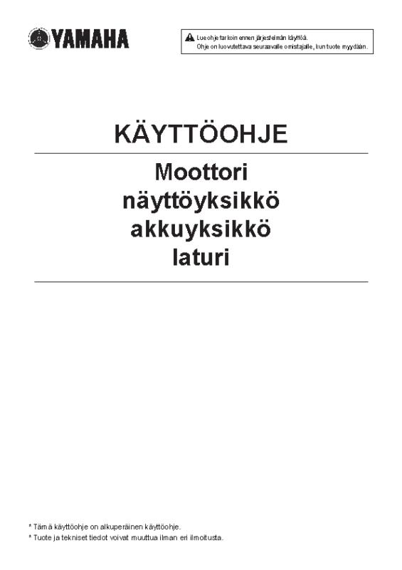 MY2021_X2S1_EKIT_EUR_Finnish_OM_ohne Display X