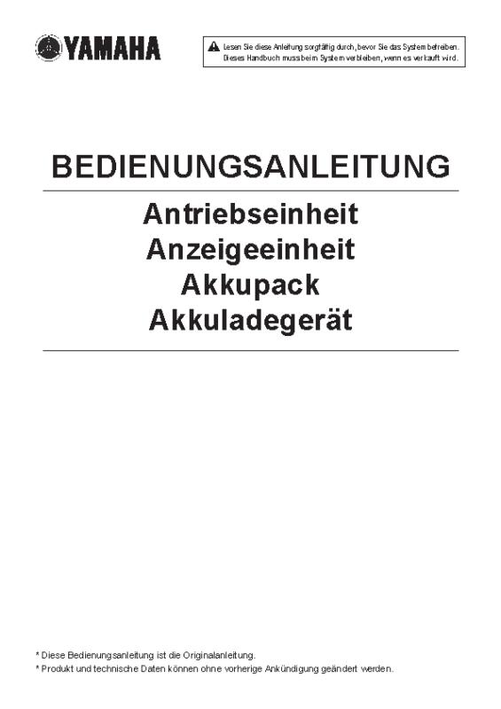 MY2021_X2S1_EKIT_EUR_German_OM_ohne Display X_web