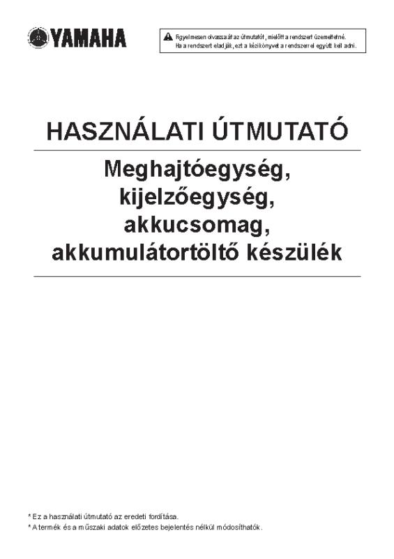 MY2021_X2S1_EKIT_EUR_Hungarian_OM_ohne Display X