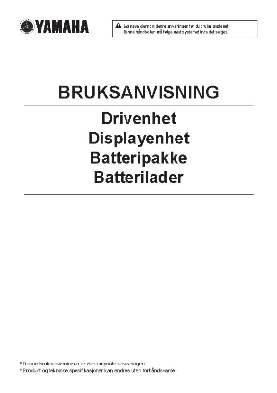 MY2021_X2S1_EKIT_EUR_Norwegian_OM_ohne Display X